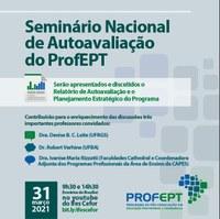 ProfEPT realiza Seminário Nacional de Autoavaliação